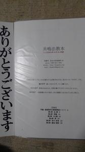 KIMG3341.JPG