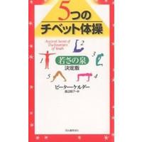 bookfan_bk-4309268137.jpg